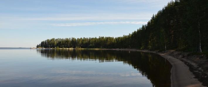 Eino Leino ja Oulujärvi